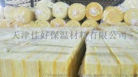 钢结构厂房保温玻璃棉超细玻璃棉全国发货