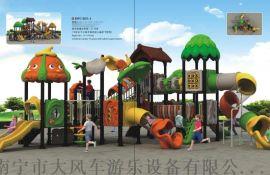 【大風車玩具】南寧幼兒園室外大型組合滑滑梯廠家直銷