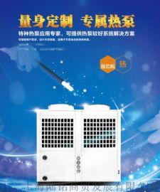 健身房淋浴热水、空气能热泵热水器