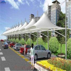 大型景观膜结构小区遮阳棚车棚
