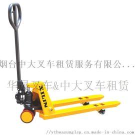 龙口西林BF整体泵2.5-3T手动液压叉车