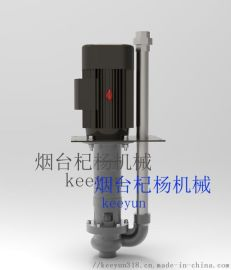 涡旋泵 切削液污水泵