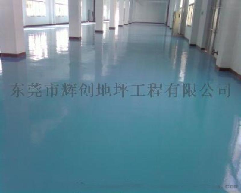 环氧地坪漆,供应优质环保环氧地坪漆