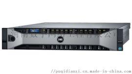 DNE-2010 虚拟化超融合服务器