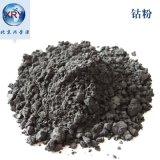 钴粉,粉末冶金钴粉,Co powder