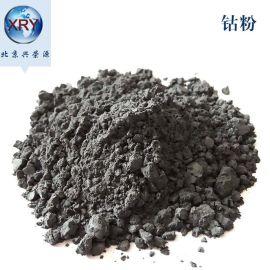 粉,粉末冶金 粉,Co powder