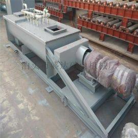 环保除尘设备加湿机 双轴粉尘加湿搅拌机厂家