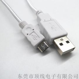 USB AM TO MICRO 数据线 充电线