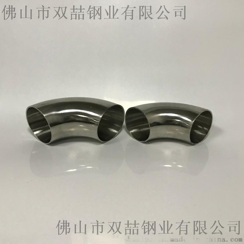 304不鏽鋼彎頭, 焊接彎頭304, 不鏽鋼法蘭