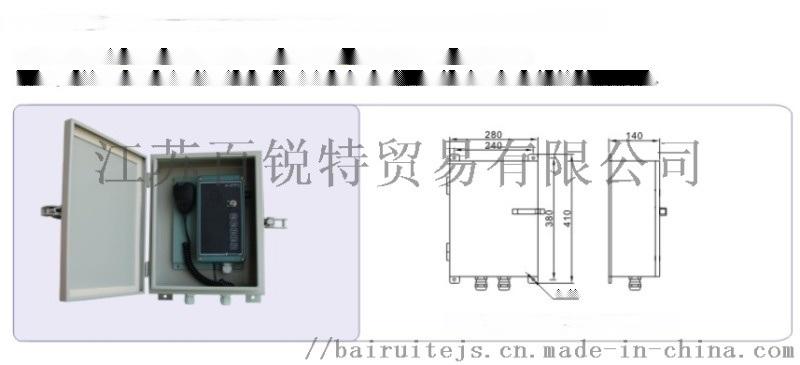 RM-1F防风雨遥控台 RM-1G壁式遥控台