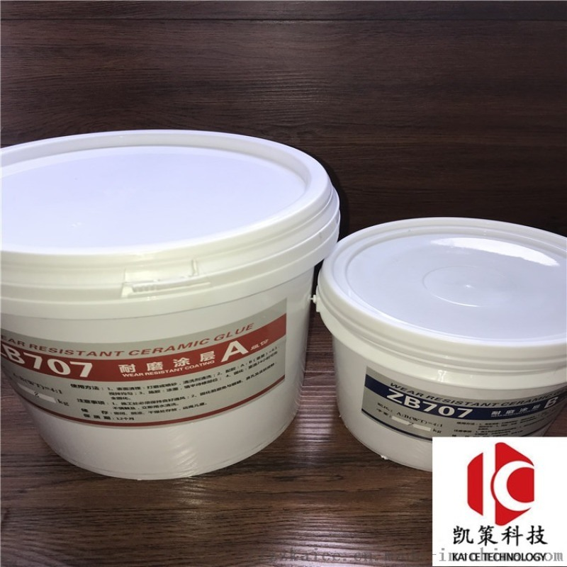 耐高温防磨胶泥 管道磨损专用耐磨陶瓷涂层