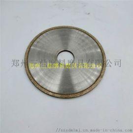 加工中心用金属烧结金刚石平行砂轮白刚玉砂轮开槽砂轮