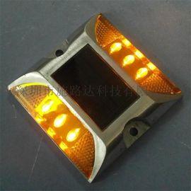 深圳施路達SRD-605 粘貼式太陽能道釘