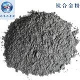 钛合金粉,TC4 粉