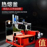 热熔漆划线机 马路热熔划线机 热熔手  推划线机