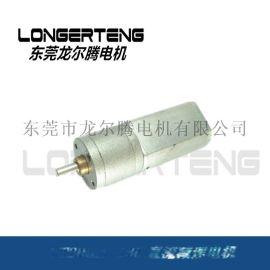 LT20GA-180  20mm减速电机-减速马达
