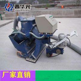 路面抛丸机移动式钢板抛丸机重庆渝中区制造商