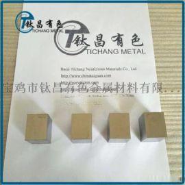 **TC4钛合金板块生产