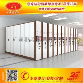 广州档案柜厂家,档案密集架,密集柜,移动档案柜