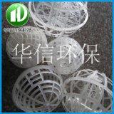 全国供应100mm悬浮球-生化悬浮球填料-组合填料