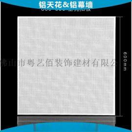 超微孔吸音铝蜂窝板 隔音蜂窝芯复合铝单板