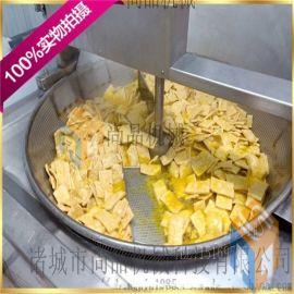 专业生产咸味蚕豆油炸锅 自动出料香酥蚕豆油炸锅