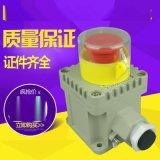 供应安全防爆控制按钮 优质不锈钢防爆控制多联按钮