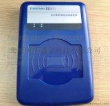 普天CPIDMR02/ZWI台式居民身份证阅读机具