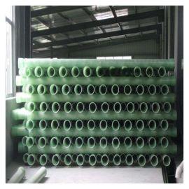玻璃钢保护管道 天门夹砂风管工程
