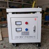 BK-1000VA控制机床变压器220v变110v