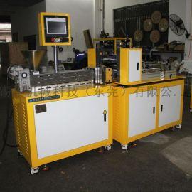 XH-432实验室薄膜流延机