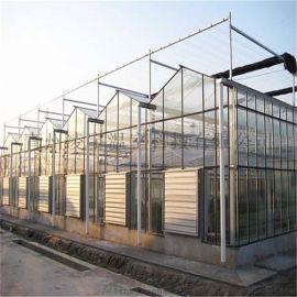 玻璃溫室設計 玻璃溫室建設 玻璃溫室材料