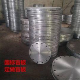 厂家直销 大型碳钢盲板 法兰盘 DN1000