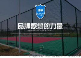 体育场围栏篮球场围栏 安平博钦篮球场围栏