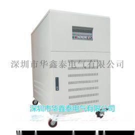 三相100KVA变频电源|100KW交流变频电源