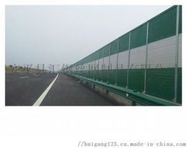 金属声屏障 百叶孔声屏障 高速公路隔音板 铁路消声屏
