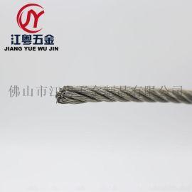 直销 304不锈钢钢丝绳防锈耐用