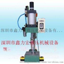 气动冲床 气压压床 气压机械设备 压力机