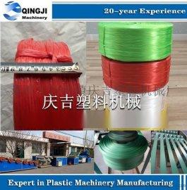 塑料薄膜拉丝机,塑料扁丝拉丝机,PP拉丝机