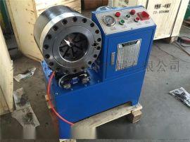 液压胶管扣压机 液压水暖软管压管机 高压输油管压管机