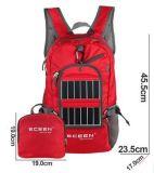 户外皮肤包男女折叠压缩随身徒步登山包太阳能收纳防水旅行包