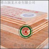 定制多规格壬安阻燃多层板/防火多层板/阻燃装饰板