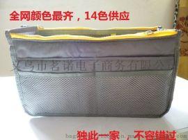 新款大号手提双拉链多功能包中包整理收纳包韩版洗漱化妆包内胆包