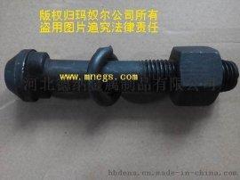 鱼尾螺栓说明鱼尾螺丝使用高强度鱼尾螺丝生产