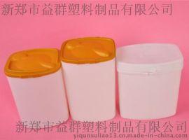 益群奶粉罐,奶粉桶,PP塑料桶,塑料罐