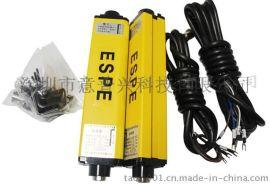 电器自动化工程  安全光栅,配合方案非标安全光栅,安全防护安全光幕ESN2020