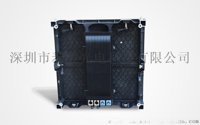 深圳泰美p4.81室内全彩led显示屏租赁舞台屏