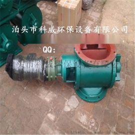 科威链条传动刚性叶轮给料机 YJD型卸料器厂家直供