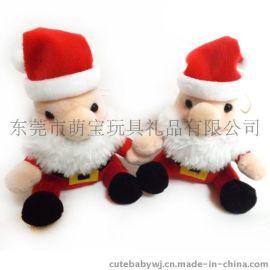 厂家直销圣诞节礼品 圣诞老人公仔