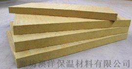 岩棉板保温材料 板棉 岩棉保温板